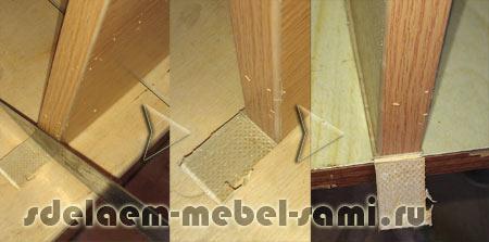 Как клеить кромку пвх 2 мм в домашних условиях 35