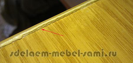 Как клеить кромку пвх 2 мм в домашних условиях 623