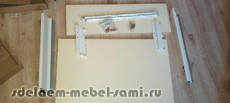 выдвижной ящик тандембокс